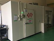 氷感庫の大型タイプのプレハブ型