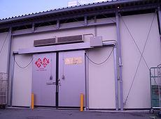 氷感庫の大型タイプの倉庫型